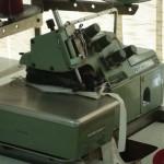 Ραπτομηχανή Yamato κοπτοράπτης πεντάκλωνος